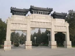 现存北京中山公园的克林德牌坊,现更名为保卫和平牌坊 (Smartneddy/Wikimedia Commons)