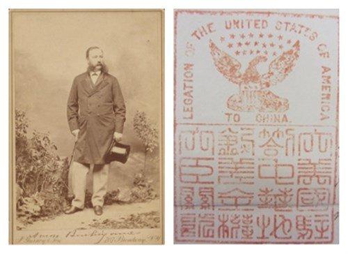 左为蒲安臣,右为美国驻中国全权大臣印章 (网络图片)
