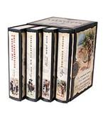 Romane in 4 Bänden