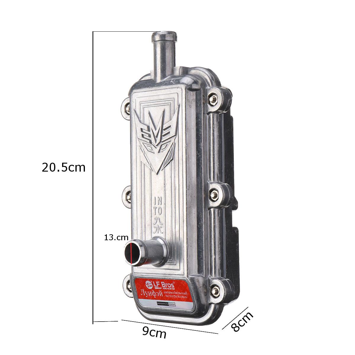 W Warm Air 90 Degree Tube European Standard Plug Car