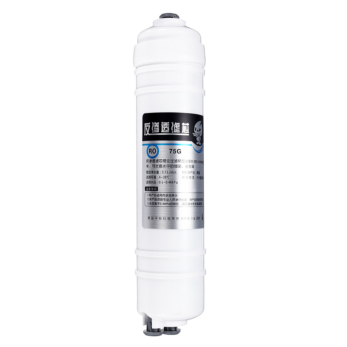 75g Water Filter Ro Membrane Filter For Pure Water