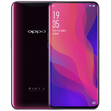 Oppo Find X 6.4 Inch Face Recognition VOOC QC 8GB RAM 256GB ROM Snapdragon 845 2.8GHz 4G Smartphone