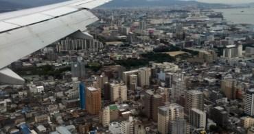 日本。九州 | 從福岡空港搭車到市區的交通方式