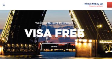 免簽入俄72小時:赫爾辛基到聖彼得堡的訂票流程分享