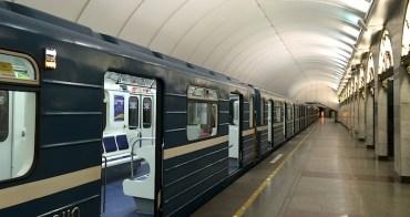 俄羅斯 | 搭聖彼得堡地鐵體驗俄式藝術風情