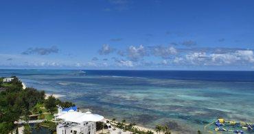 美國   北馬里亞納群島:到塞班島旅行必知15件事