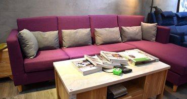 億家俱 | 台北中和店:挑選年輕明亮混搭居家風的家俱據點