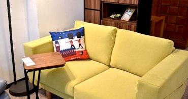 億家俱 | 桃園店:多元色系與質感兼具的家具據點