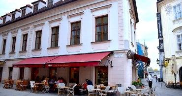 斯洛伐克   布拉提斯拉瓦:到Mondieu Cafe喝香醇義式濃縮咖啡巧克力