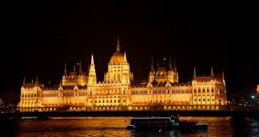 匈牙利 | 布達佩斯:電車夜遊多瑙河,眺望塞切尼鏈橋、國會大廈、布達城堡