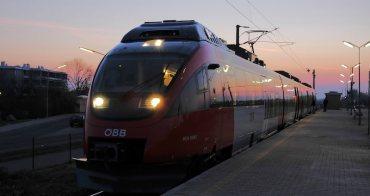 奧地利 | 維也納機場往返市區交通票券4個常見問答