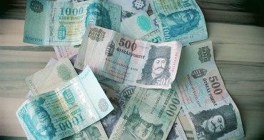 匈牙利 | 如何在布達佩斯ATM提領匈牙利福林現金攻略