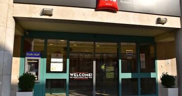 匈牙利 | 布達佩斯中心宜必思酒店 Ibis Budapest Centrum 值得住宿3個理由