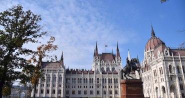匈牙利   布達佩斯:搭電車漫遊多瑙河右岸4大地標景點