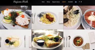 北歐 | 挪威、瑞典、丹麥之10種平價美食推薦