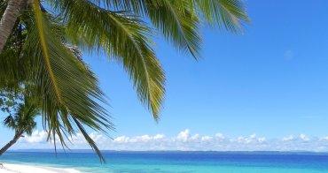 為何到菲律賓遊學?令人心動想去的5個理由!