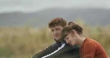 愛爾蘭劇《Normal People》打動人心校園愛情劇與6大拍攝地