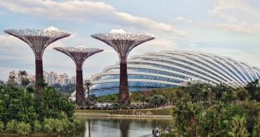 【玩。新加坡】從心遇見新加坡的5個理由