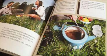 書評 | 北歐咖啡浪潮:咖啡門外漢也讀得懂的咖啡新美學
