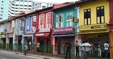 新加坡 | 精選新加坡5個絕佳購物地點
