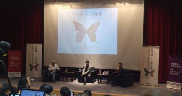 好文分享 | 何飛鵬x張曼娟:經典裡的現代智慧,自慢與自愛的對話