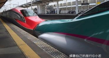 日本 | 搭乘新幹線需注意的9大眉角(2016.01.03修正)
