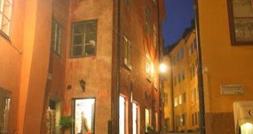 北歐 | 瑞典: 夜遊斯德哥爾摩舊城區,Day7
