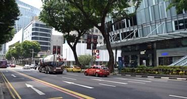 新加坡 | 發掘「新」鮮感:認識你不知道的新加坡
