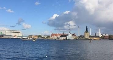 【丹麥】在典雅與現代交融的哥本哈根運河遊船