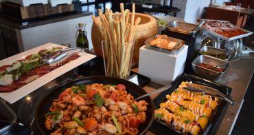 【台北美食】寒舍艾麗La Farfalla義式料理:水果入新菜,挑動夏日清新味蕾