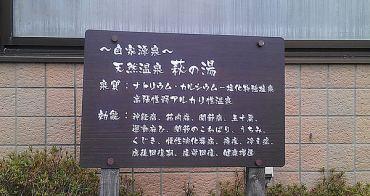 DAY4-4.6.12。東京東北一人の櫻雪之旅。井之頭公園賞櫻