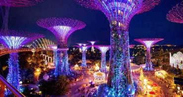 新加坡 | 到新加坡瘋跨年!5大熱情亮點迎2016「新」年