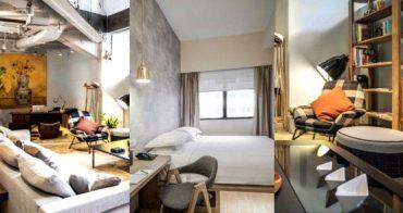 新加坡 | 新潮小資必住新加坡十大特色酒店