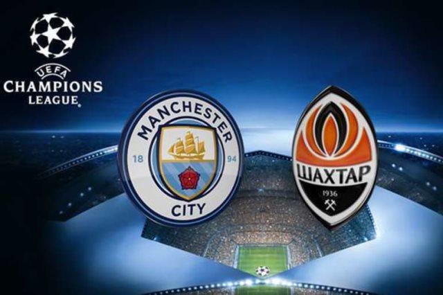 مشاهدة مباراة مانشستر سيتي وشاختار بث مباشر اليوم الأربعاء 18 9