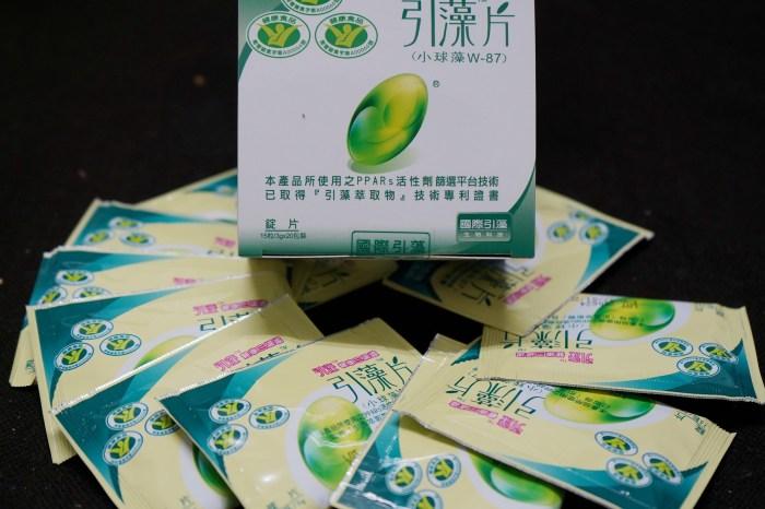 藻類中唯一榮獲三張國家級健康食品認證的引藻片(小球藻W-87),引你找回健康。