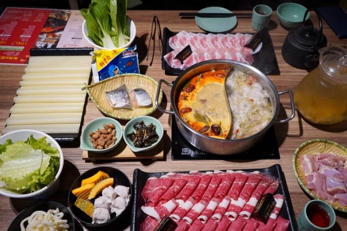 巴適麻辣鍋-澎湖特色鍋物|在地推薦火鍋|麻辣鍋吃到飽|必吃美食|吃到飽餐廳