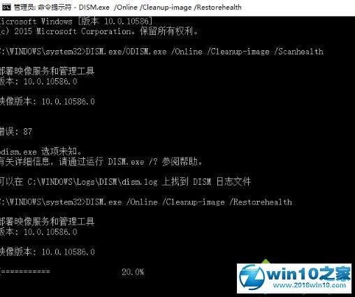 win10系統 1709更新失敗提示錯誤0x80073712的解決方法-系統愛好者