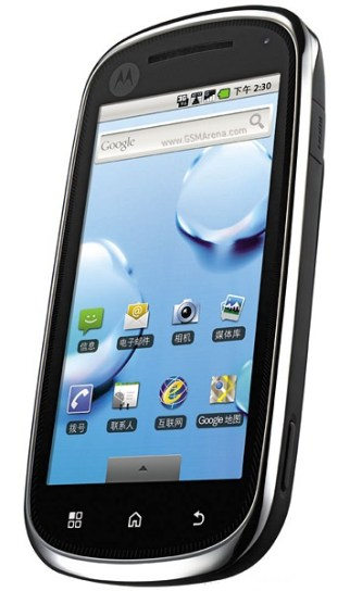 motorola-xt800-photos1.jpg