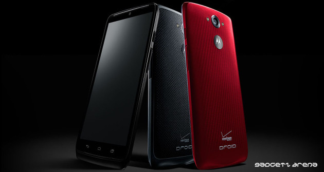 motorola_droid_turbo_verizon_black_red