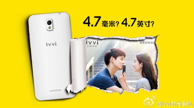ivvi_4-7mm_phone_weibo_012315