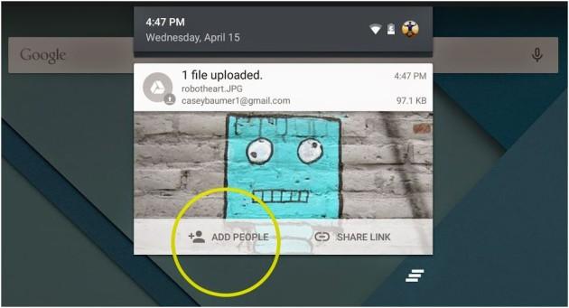 Google_Drive_New_Sharing_Option_Screenshot