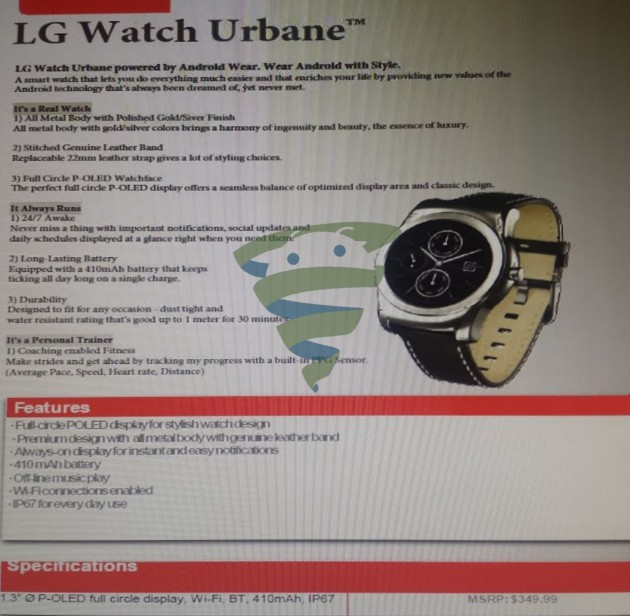 LG_Watch_Urbane_Verizon_$349