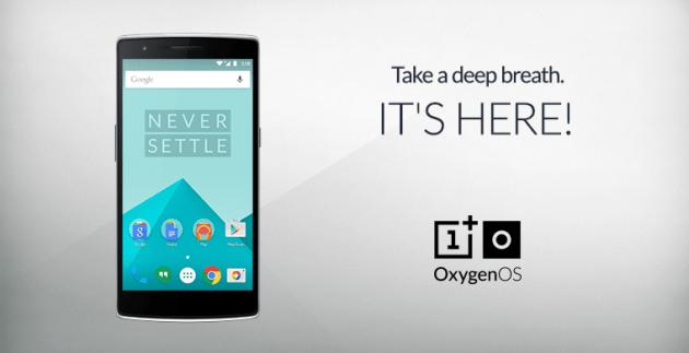 oneplus_oxygenos_arrival