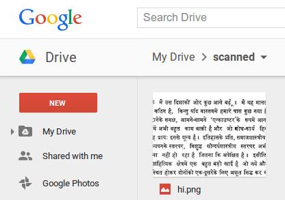 Google OCR1