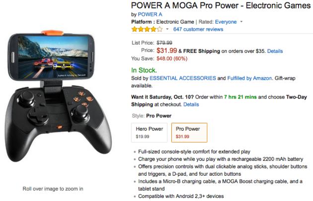 moga_power_a_pro_power_controller_amazon_100815