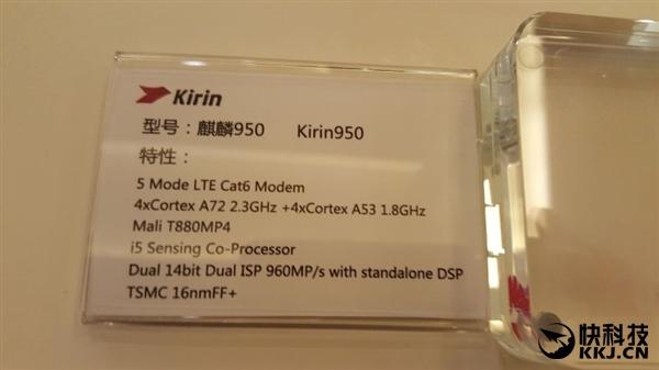 Kirin_950_processor_benchmark_110915_1