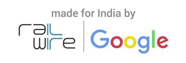 google_railwire_wifi_logo