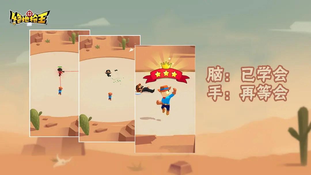絕地槍王3D(測試版) | TapTap 發現好游戲