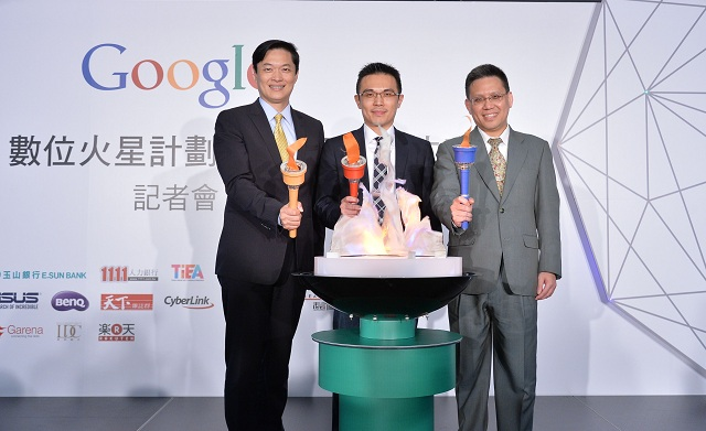 Google GAC & 1111