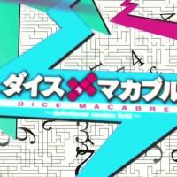Dice Macabre: Defintional Random Field, Light Novel